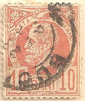 Rumania-168-AN140