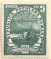 Rumania-2128-AN142