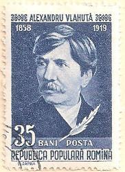 Rumania-2569-AN138