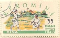 Rumania-2789-AN138