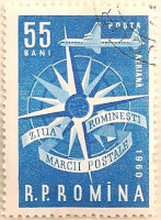 Rumania-2794-AN139
