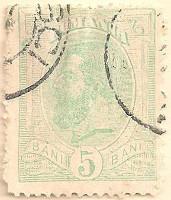 Rumania-534-AN141