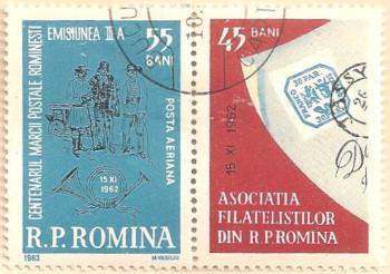 Rumania-2983-AN138