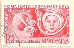 Rumania-3029-AN137