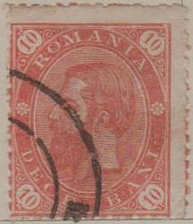 Rumania 254 H948