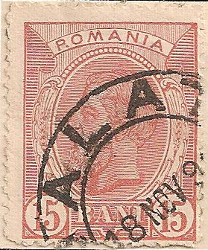 Rumania 332 H949