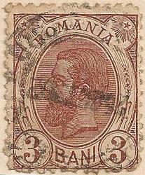 Rumania 533 H950