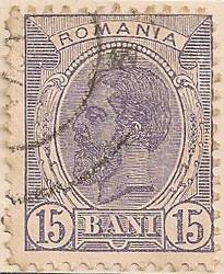 Rumania 545 H950