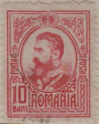 Rumania 562 H952