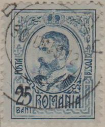 Rumania 564 H952