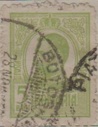 Rumania 575 H952