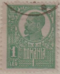 Rumania 887 H954