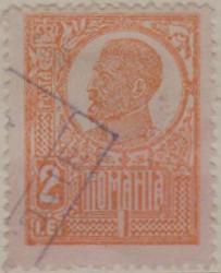 Rumania 889 H954