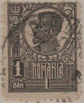 Rumania 891 H954