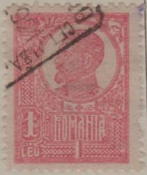 Rumania 900 H954