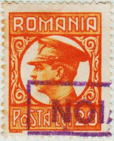 Rumania 1182 i38