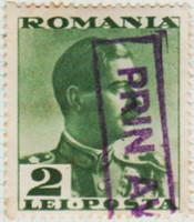 Rumania 1296 i38