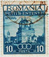 Rumania 1361 i38