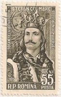 Rumania 2494 i39