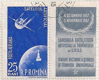 Rumania 2545 i114