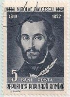 Rumania 2567 i40