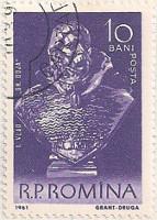 Rumania 2812 i39