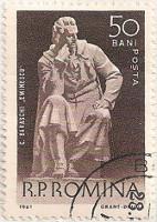 Rumania 2815 i39