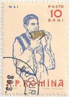 Rumania 2876 i40
