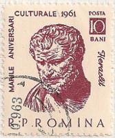 Rumania 2882 i39