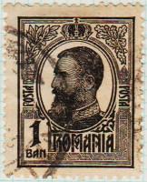 Rumania 583 i38