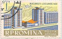 Rumania 2904 i41