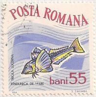 Rumania 3151 i87