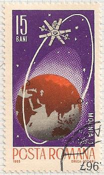 Rumania 3296 i114