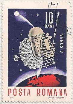 Rumania 3377 i114