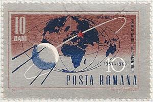 Rumania 3427 i114