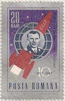 Rumania 3428 i39
