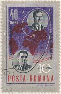 Rumania 3430 i114