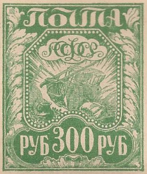 Stamps from Russia - Richter Stamps