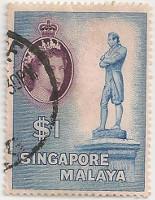 Singapore-50-AE42