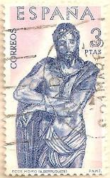 Spain-1503-AN177
