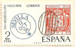 Spain-2237-AN160