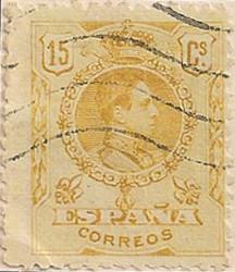 Spain 343 H1063