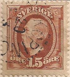 Sweden 48 H1094