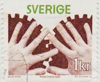 Sweden 904 i75