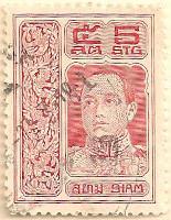 Thailand-168-AN198
