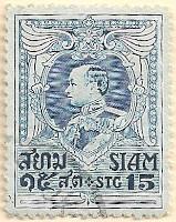 Thailand-218-AN200