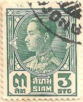 Thailand-253-AN198