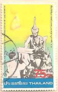 Thailand-1051-AN199
