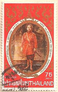 Thailand-1056-AN199