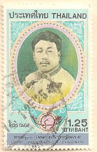 Thailand-1074-AN199